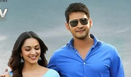Bharat Ane Nenu 25 days Worldwide Box Office Collections
