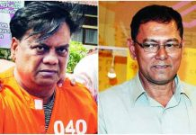 Chhota Rajan and 8 others get life imprisonment in Journalist J Dey murder case