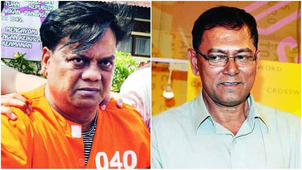 Chhota Rajan sentenced to life for journalist J. Dey's murder