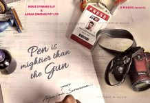 First look of Nikhil's next on his birthday