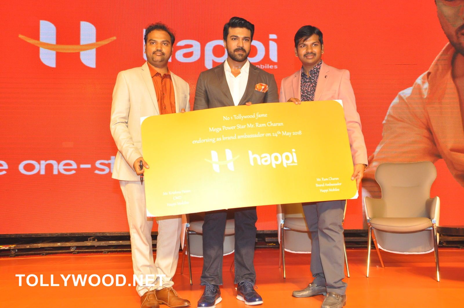 Happi Mobiles launch by Ram Charan