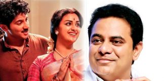 KTR and other Celebs praise Keerthy Suresh's Mahanati