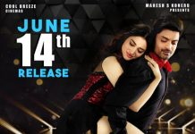Kalyanram Tamannah's Naa Nuvve to release on June 14