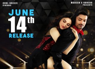 Kalyanram Tamannah's Naa Nuvve to release on June 14