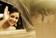 Keerthy Suresh Exclusive Stills of Mahanati