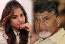 Madhavi Latha criticized AP Chief Minister Chandrababu Naidu