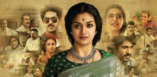 Mahanati 10 days AP/TS Box Office Collections