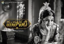 Mahanati 2 Days Box Office Collections