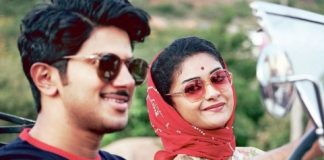 Mahanati 3 Days Box Office Collections