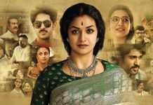 Mahanati 4 Days box Office Collection