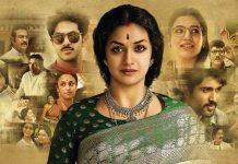Mahanati 4 Days box Office Collection