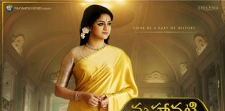 Mahanati 5 Days Worldwide Box Office Collection