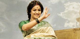Mahanati 9 days Worldwide Box Office Collections