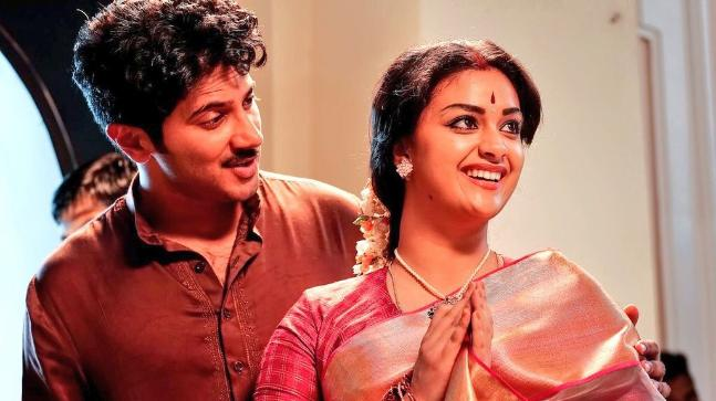 Mahanati: Satellite rights of Keerthy Suresh film bagged by Zee Network for Rs 11 Cr