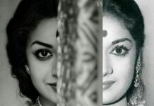 Mahanati - Savitri was a victim of fate