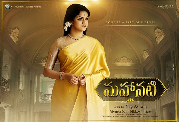 Mahanati lengthy run-time is not an Issue