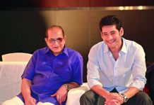 Mahesh Babu birthday wishes to father Superstar Krishna
