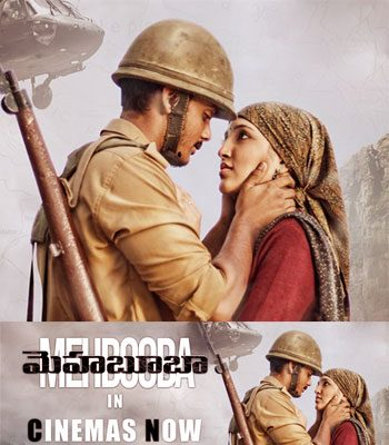 Mehbooba Review