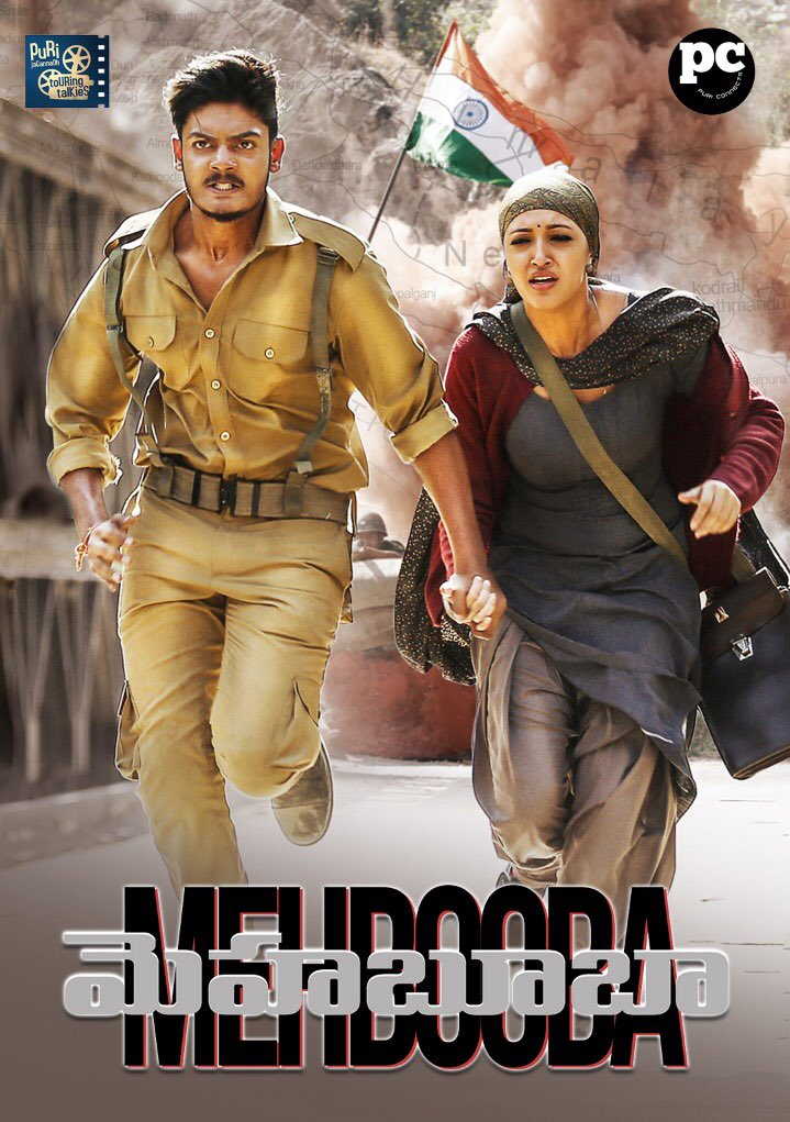 Mehbooba US premieres collections