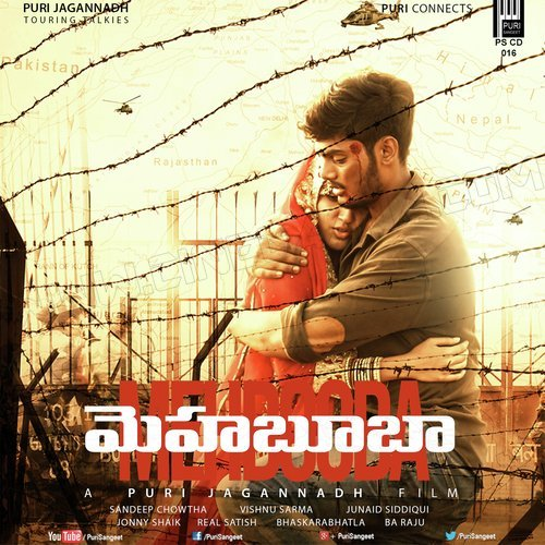 Mehbooba USA Theaters List