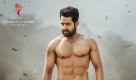 Jr. NTR shirtless avatar: Aravindha Sametha First Look