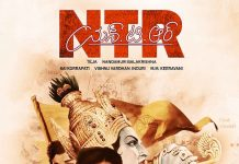 NTR Biopic in 2 parts!
