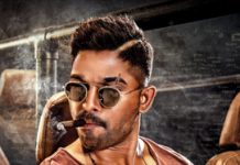 Naa Peru Surya 2 Weeks Worldwide Box Office Collections