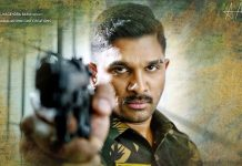 Naa Peru Surya 5 days AP/TS Box Office Collections