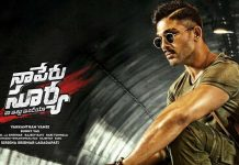 Naa Peru Surya 7 days AP/TS Box Office Collections
