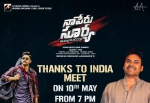 Naa Peru Surya Success Meet Pawan Kalyan turns Chief Guest for Allu Arjun