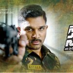 Naa Peru Surya is heading towards a disaster
