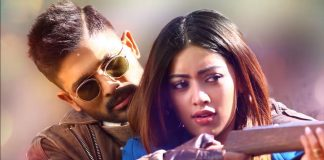 Naa Peru Surya Movie Audience Review and Rating : Live Update