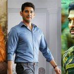 Naa Peru Surya struggling to break records at Box Office! Allu Arjun Vs Mahesh Babu Vs Ram Charan