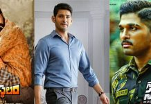 Naa Peru Surya struggling to break records at Box Office! Allu Arjun Vs Mahesh Babu Vs Ram Charan