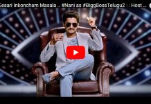 Nani as Bigg Boss 2 host promo