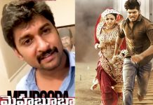 Nani's comments on Puri Jagannadh's Mehbooba
