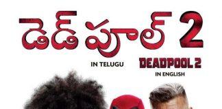 Natural Star Nani Launched Deadpool 2 Telugu Trailer