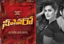 Neevevaroo: Nani unveils the title of Aadhi Pinisetty, Taapsee Pannu and Ritika Singh film