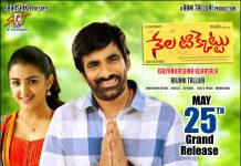 Nela Ticket Movie Posters