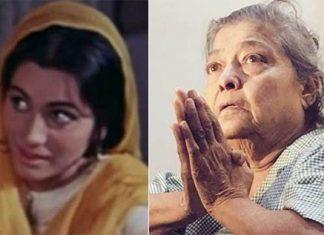 Pakeezah actress Geeta Kapoor passes away