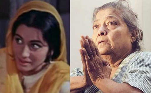 Pakeezah actress Geeta Kapoor passes away