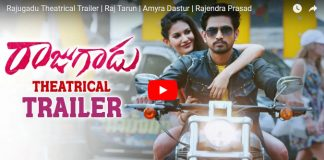 Rajugadu Theatrical Trailer
