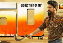 Ram Charan attack on Box Office: Rangasthalam 50 Glorious day