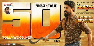 Ram Charan attack on Box Office: Rangasthalam 50 Glorious day