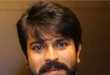 Ram Charan condemns casting couch in Tollywood