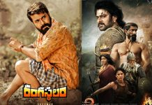 Ram Charan hungama at RTC X roads: Rangasthalam beats Baahubali again