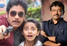 Ram Gopal Varma and Nagarjuna Officer declared a FLOP before its release! No theater for Officer