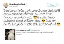 Ramajogayya Sastry counter to Ram Gopal Varma over his tweet against Pawan Kalyan