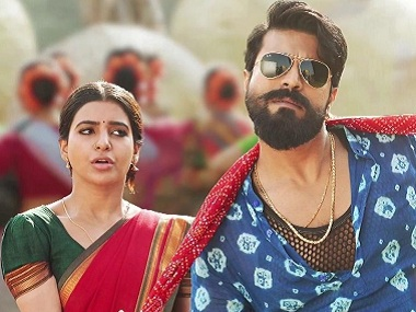 Rangasthalam 45 days Worldwide Box Office Collection