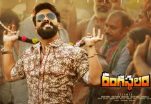 Rangasthalam getting ready to release in China